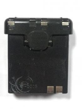 Repase baterie Kenwood PB-32 Ni-MH 6V 1600mAh