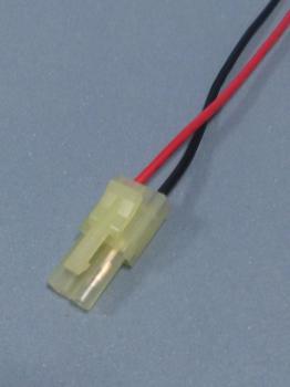 Konektor MiniTamiya (10x5x22 mm) 2-pinový s kabelem - male