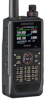 KENWOOD TH-D74E , 144/430MHz, APRS + D-STAR, GPS