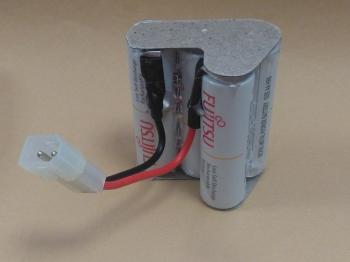 Repase baterie pro zametač Philips FC 6126/01 4,8V 2000mAh NiMH