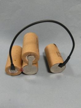 Baterie pro repase vysavače Electrolux ZB404WD, ZB4104WD 4,8V 3000mAh NiMH