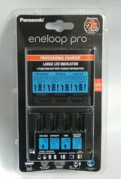 Nabíječka Panasonic Eneloop CC65E pro nabíjení až 4x AA/AAA baterií s USB výstupem
