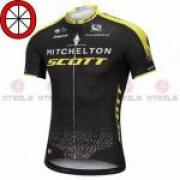 Dres Mitchelton Scott